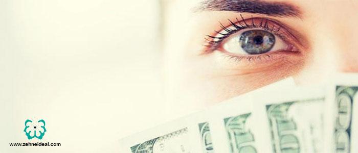 وضعیت مالی