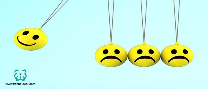 احساسات منفی