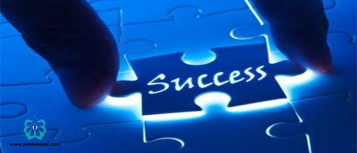 باور به موفقیت