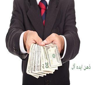 پول نوکر شماست