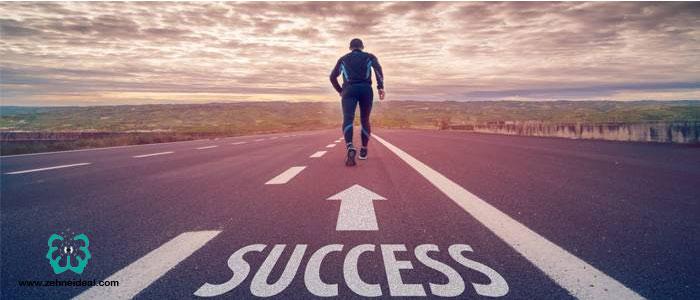 به سمت موفقیت