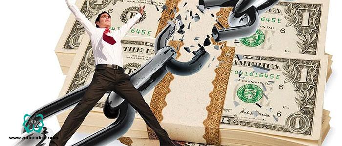 احساسات مثبت برای جذب ثروت