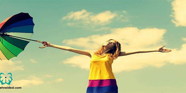 راه های رسیدن به خوشبختی