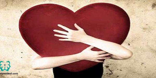 مهربانی و محبت به دیگران