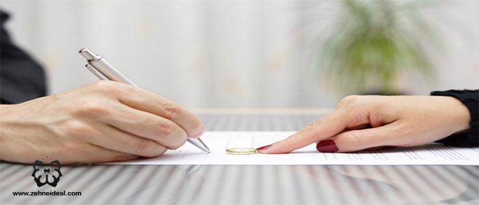 درخواست طلاق از سمت زن چگونه است