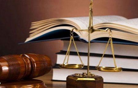 مجازات ازدواج مجدد بدون اجازه همسر